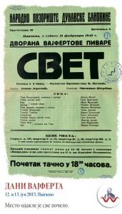 02 Plakat za Svet