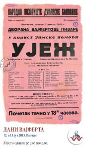 03 Plakat za Ujez