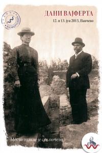 08 Djordje i Marija Vajfert na nalazistu Viminacijum