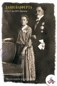16 Djordje Vajfert sa suprugom Marijom