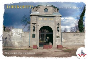 30 Ulaz na Katolicko groblje