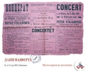 34 Plakat za koncert