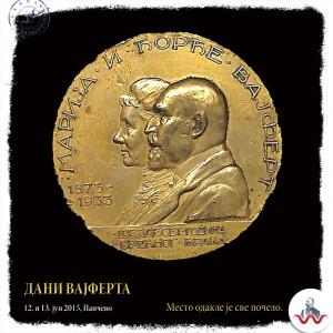 36 Medaljon 1 - 60 godina srecnog braka Vajfert