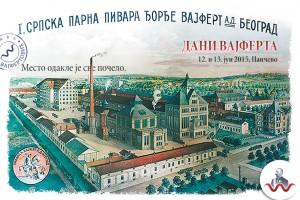 41 Beogradska pivara