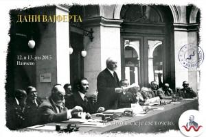 53 Zbor akcionara Narodne banke sa Vajfertom - oko 1925